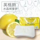 英格朗 親膚檸檬皂 (適中偏油性肌)100g