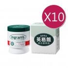 英格朗 康活護膚霜 原味超值組 原味 75gx10